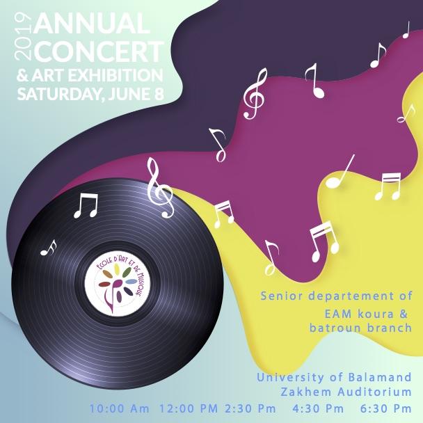 Upcoming event: EAM Koura and Batroun 2019 UOB Annual Concert